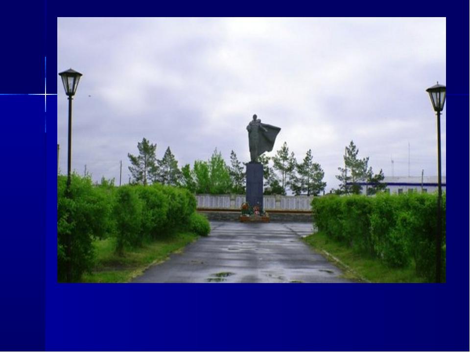 фартуки картинки о городе татарске участников мастер-класса