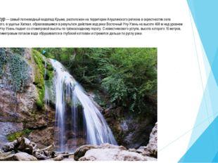 Джур-Джур — самый полноводный водопад Крыма, расположен на территории Алуштин