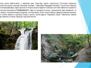 На северо-восточном склоне Бабуган-яйлы, в верховьях реки Узень-Баш (приток а