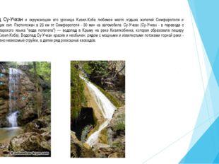Водопад Су-Учхан и окружающее его урочище Кизил-Коба любимое место отдыха жит