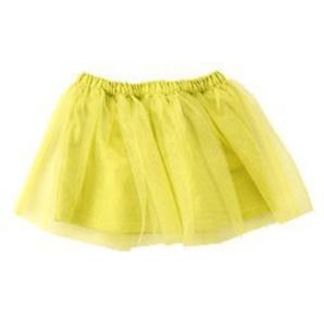 D:\Users\1\Pictures\желтая юбка.jpg