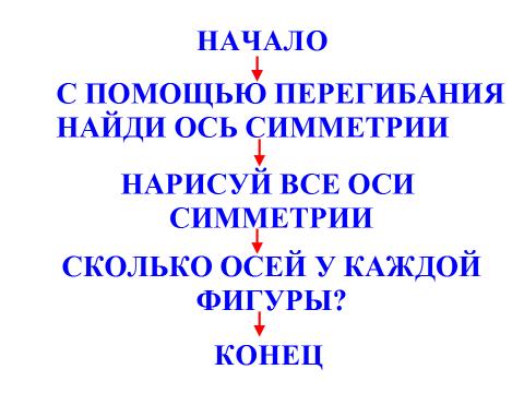 hello_html_m56507de9.png