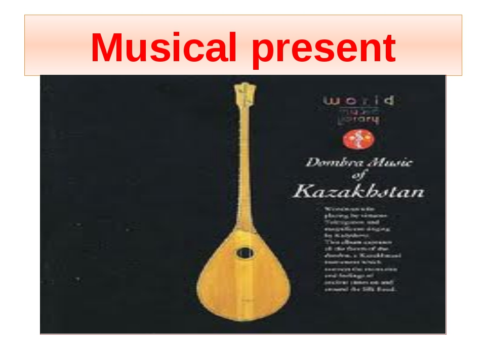 Musical present