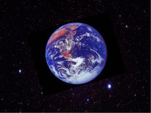 Какая голубая планета восхитился звездочет снова посмотрев в телескоп. Как на