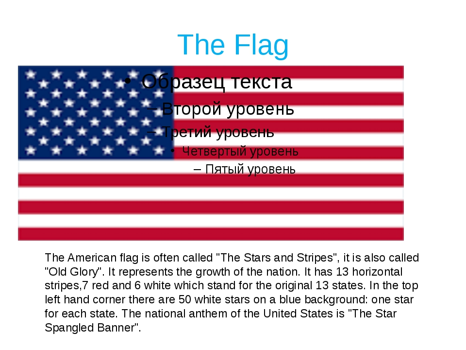 "The Flag The American flag is often called ""The Stars and Stripes"", it is als..."