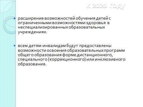 hello_html_m11880697.png