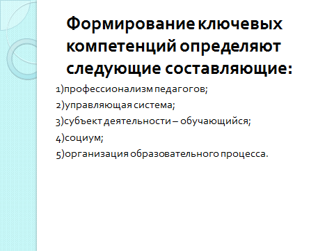 hello_html_m2c6308de.png