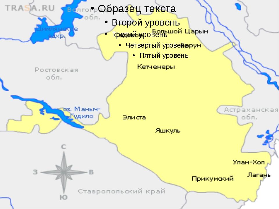 Где находится калмыкия в россии