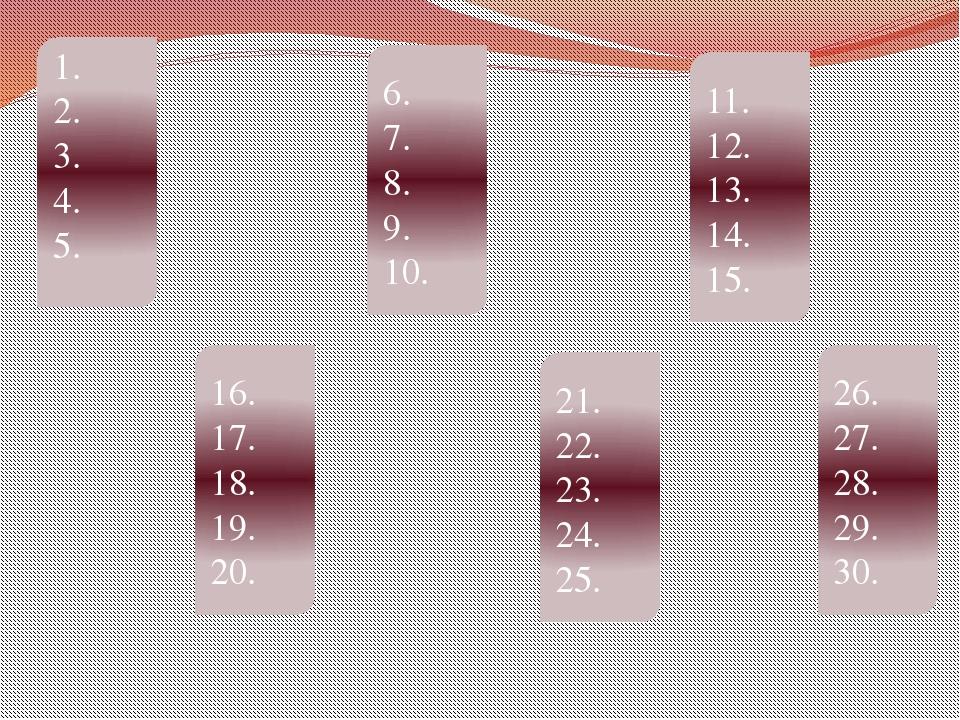 5. Количество теплоты