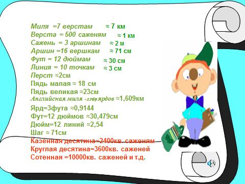 hello_html_m7b715e8a.png