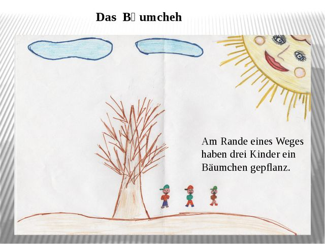 Am Rande eines Weges haben drei Kinder ein Bäumchen gepflanz. Das Bӓumcheh