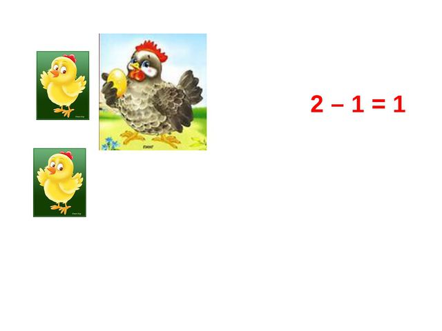 2 – 1 = 1