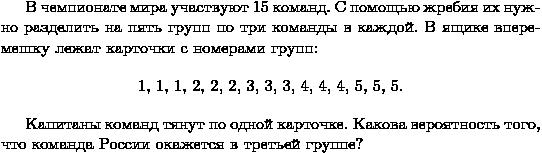 hello_html_3c5cbd4f.png