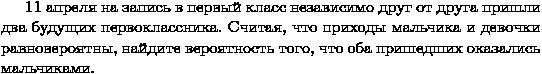 hello_html_m59eb4cb1.png