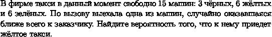 hello_html_m79deeb64.png