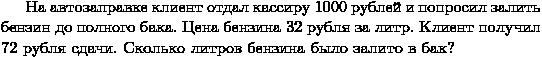 hello_html_2a459e97.png