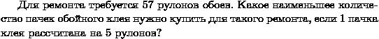 hello_html_338c48e1.png
