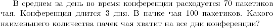 hello_html_4d845da.png