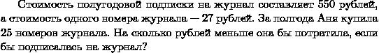 hello_html_533e0210.png