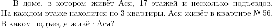 hello_html_m526c40e5.png