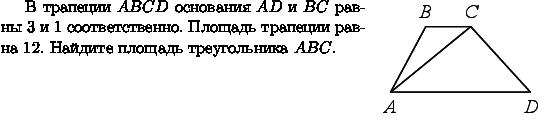 hello_html_41260b2.png