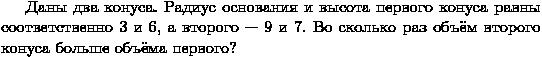 hello_html_3ff53445.png