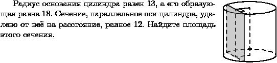 hello_html_48f4877e.png