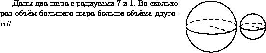 hello_html_50f1bdf8.png