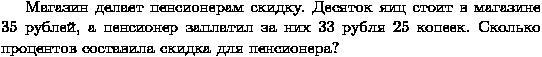 hello_html_5e53fcc8.png