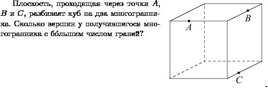 hello_html_m7a25e7e0.png