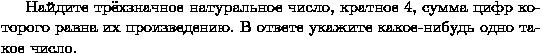 hello_html_m3cc0c39b.png