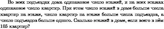 hello_html_26d1b3b6.png