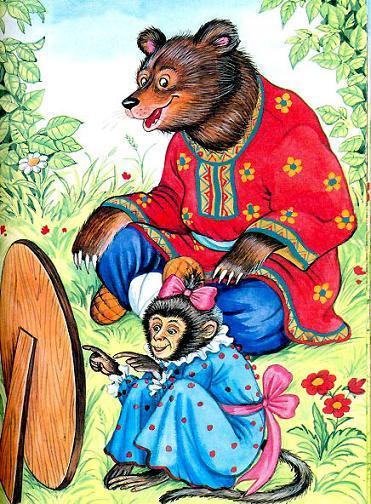 http://mftd.org/Illustrations/4987a.jpg
