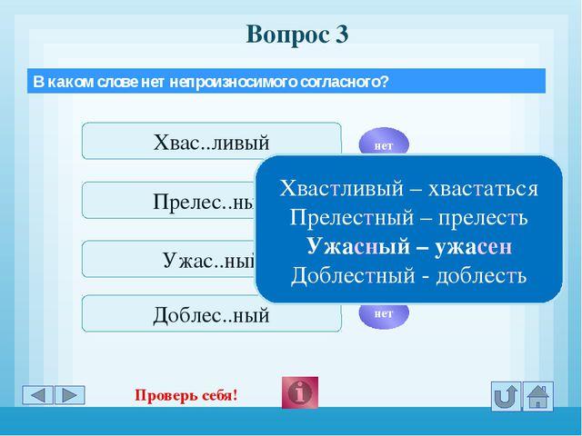 Вопрос 6 В каком ряду в обоих словах нет ошибки? Бесшумный, сжечь Здуть, бес...