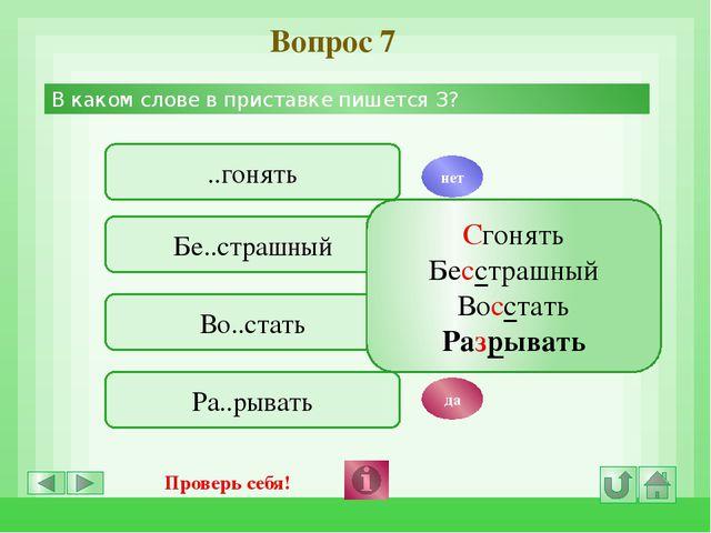Вопрос 2 В каком слове пишется НН? Румя..ый Соловьи..ый Глиня..ый Тума..ый н...