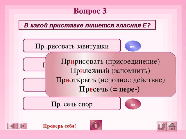 Вопрос 8 В каком ряду в обоих словах нет ошибки в написании слов? Баранний,...