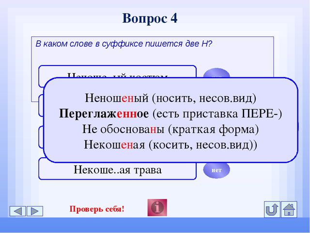 Список использованной литературы Вакурова О.Ф., Львова С.И., Цыбулько И.П. Ру...