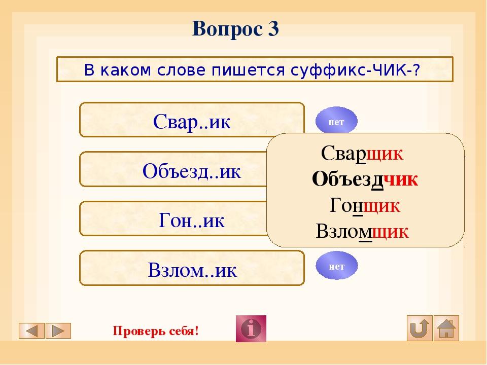 Вопрос 4 В каком ряду в обоих словах нет ошибки в написании гласной перед -Л...