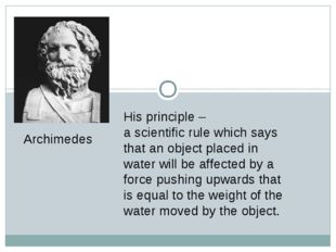 His principle – a scientific rule which says that an object placed in water w