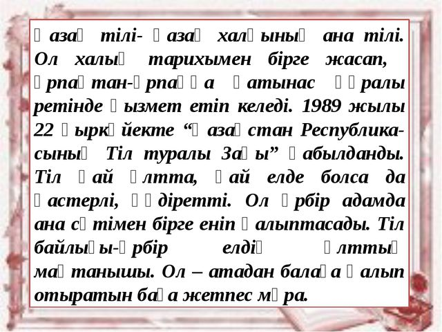 Дихан Әбілов