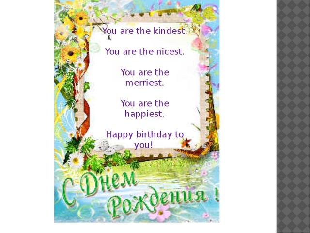 You are the kindest. You are the nicest. You are the merriest. You are the ha...