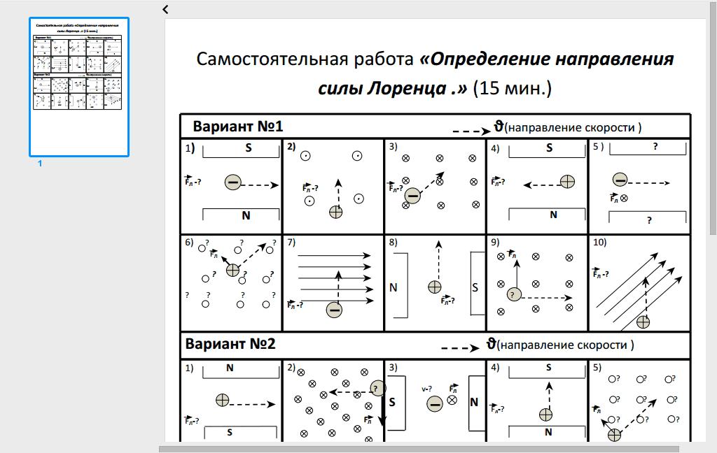 http://kopilkaurokov.ru/uploaded_files/544d5f6944697.png