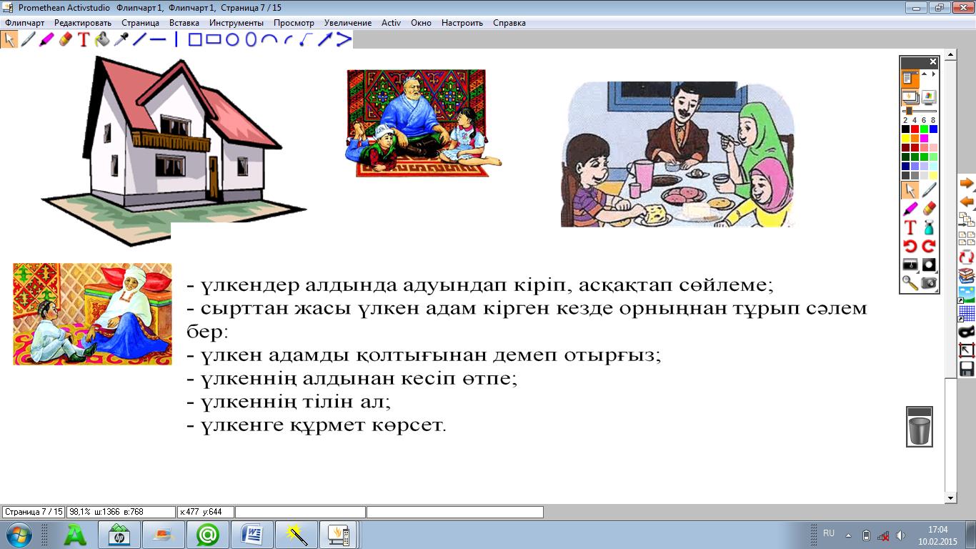hello_html_23fdbda5.png