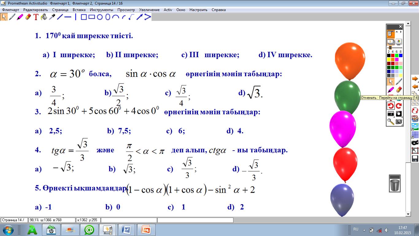 hello_html_m48e87a25.png