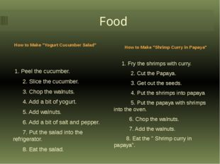 "Food How to Make ""Yogurt Cucumber Salad"" How to Make ""Shrimp Curry in Papaya"
