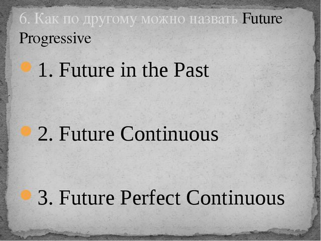 1. Future in the Past 2. Future Continuous 3. Future Perfect Continuous 6. Ка...