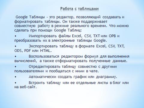 hello_html_4f79aa59.png