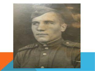 Старший сержант Лукьянов