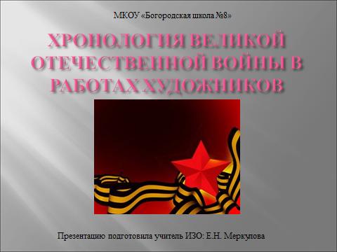 hello_html_m361268cc.png