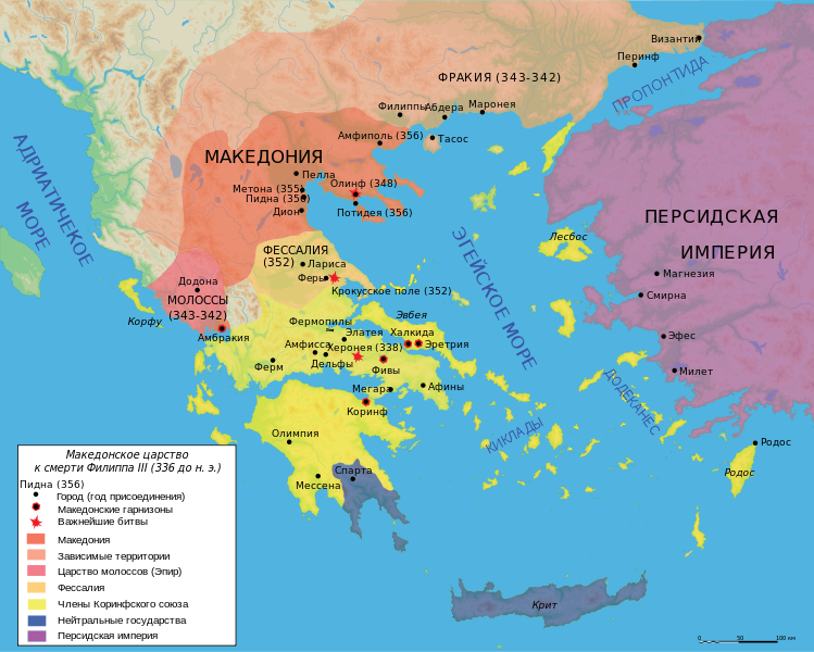 File:Map Macedonia 336 BC-ru.svg